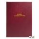 700-B Księga kancelaryjna MICHALCZYK&PROKOP A4 80 kartek