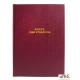 715-B Księga Inwentarzowa MICHALCZYK&PROKOP A4 80 kartek
