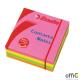 Bloczki samoprzylepne ESSELTE 75x75mm neon 320 kartek 83065